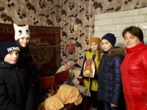 13.01.2018 Левданская А.А.